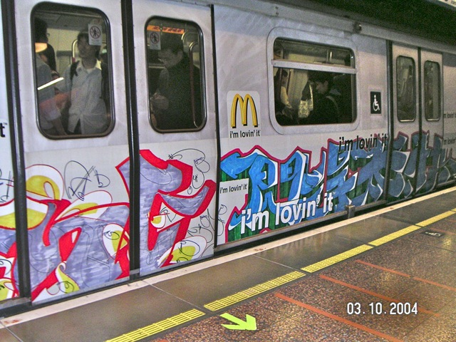Hong Hong Kong Clean Subways